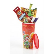 Large Purim Cup