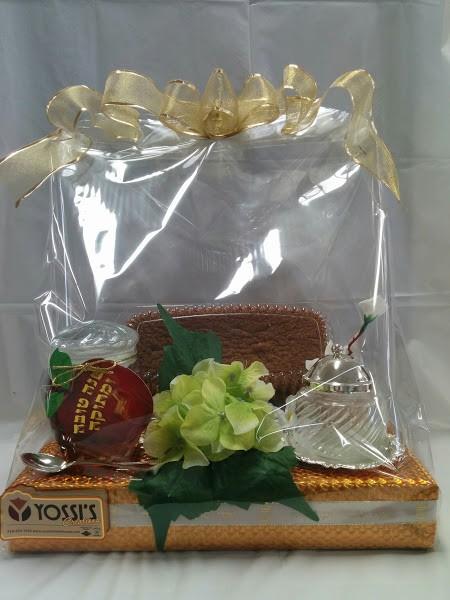 Yossis Rosh Hashona Sweet Treats